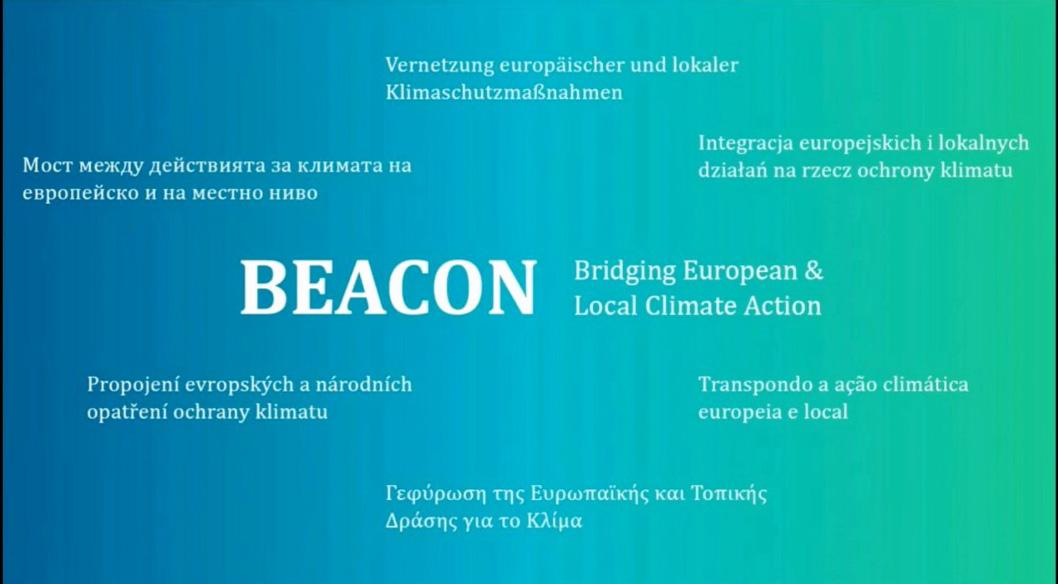 Konferencja podsumowująca projekt BEACON 16-17 CZERWIEC 2021r.